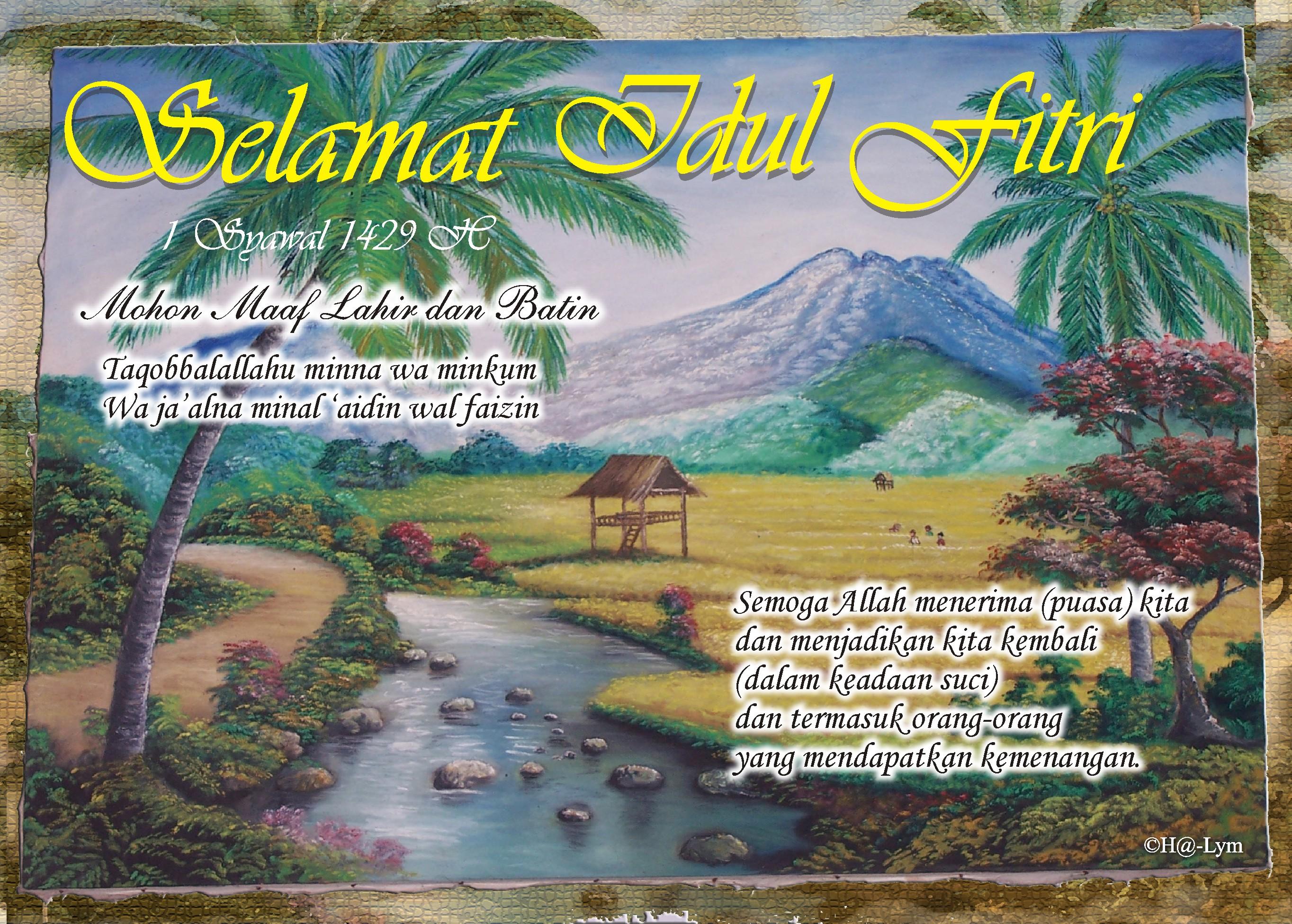 Kartu ucapan Lebaran Idul Fitri 1429 H « Sketsa….