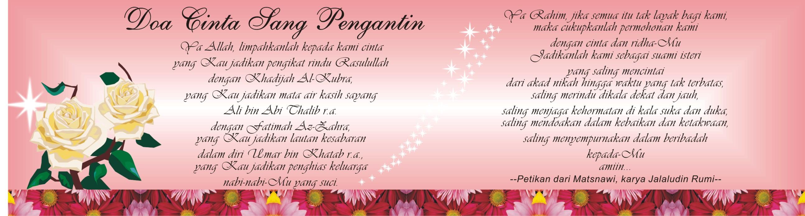 Doa Contoh Undangan Pernikahan Unik 085220795095