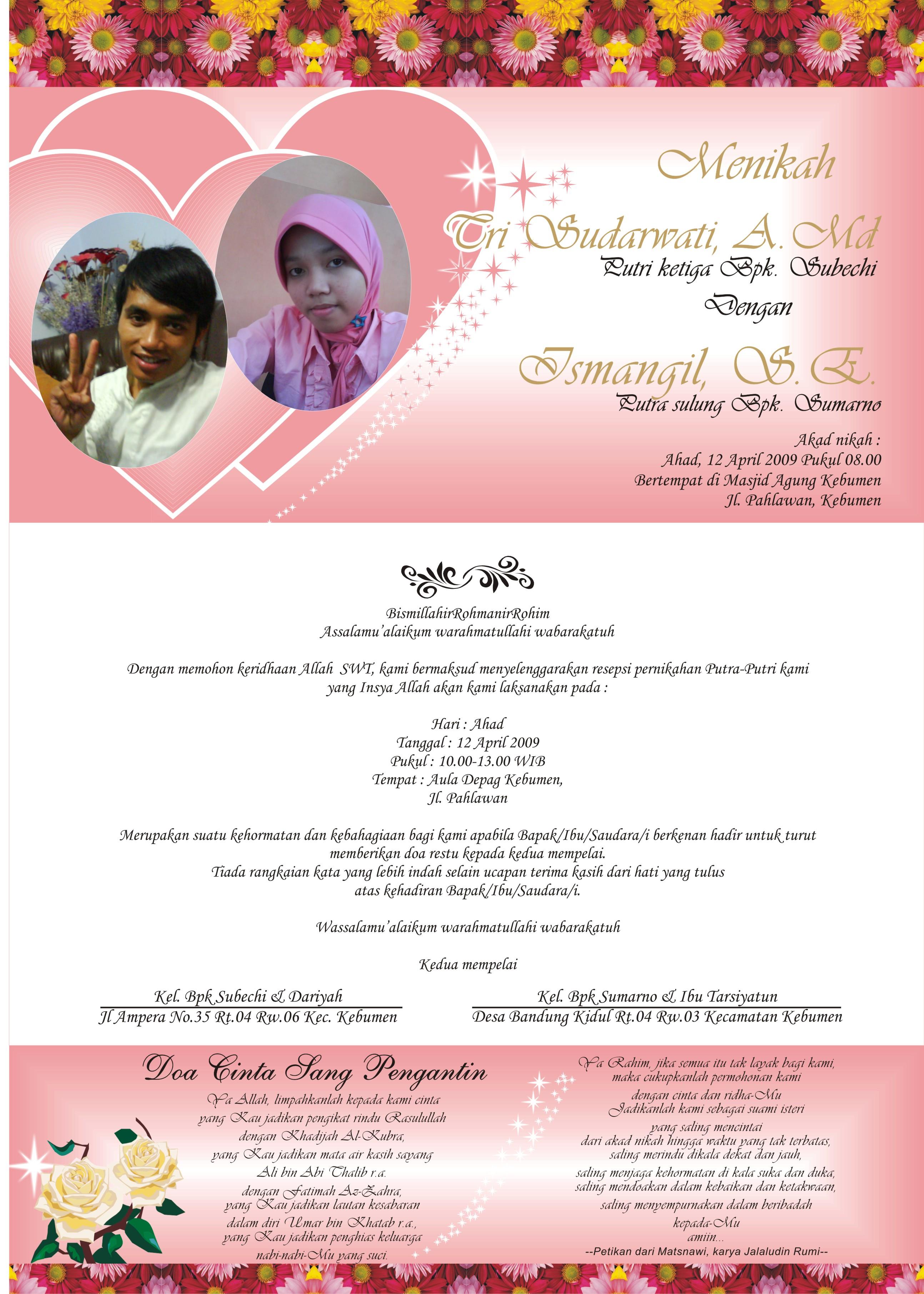 undangan pernikahan islam