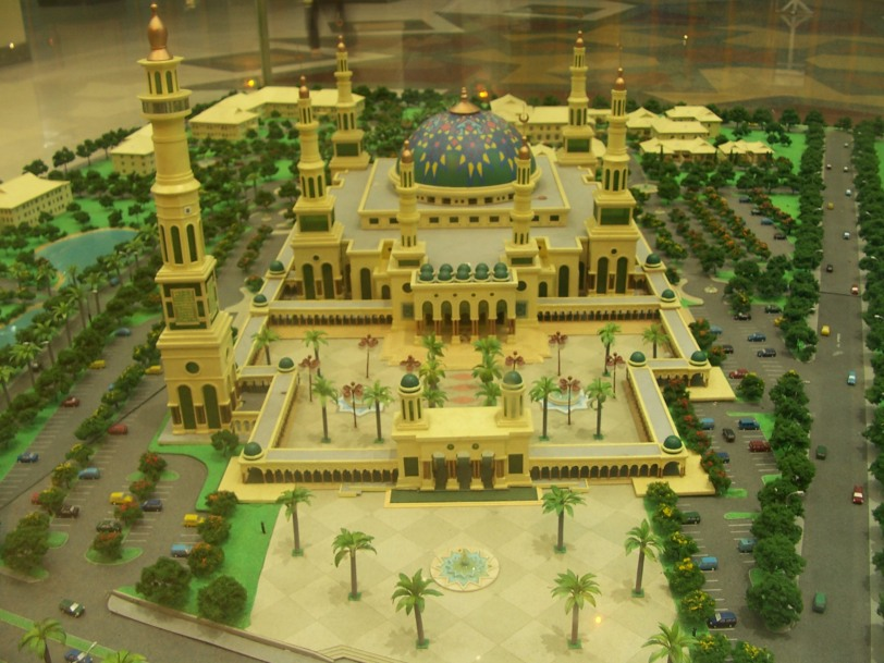 Maket Islamic Center