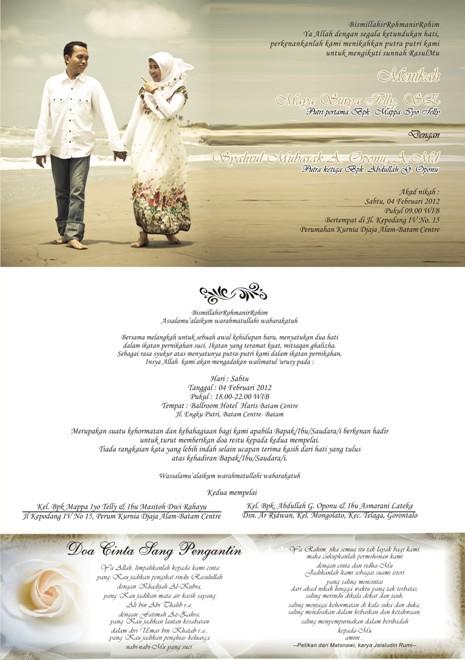 Contoh Undangan Pernikahan Unik Pigura Elegan Undangan