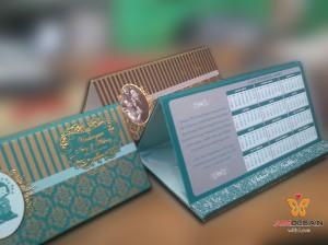 Undangn Kalender seri terbaru, hardcover eksklusif! Bisa untuk kalender meja. Desain menyesuaikan pesanan Kunjungi AIM DESAIN, Ada bonus gratis kartu ucapan souvernir pernikahan..