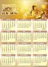 Yang Ini ada kekeliruan hari Libur jika ingin mendapat yang sudah direvisi bisa buka https://chaliim.files.wordpress.com/2013/10/kalender-2014-lengkap-dengan-hari-libur.jpg?w=772